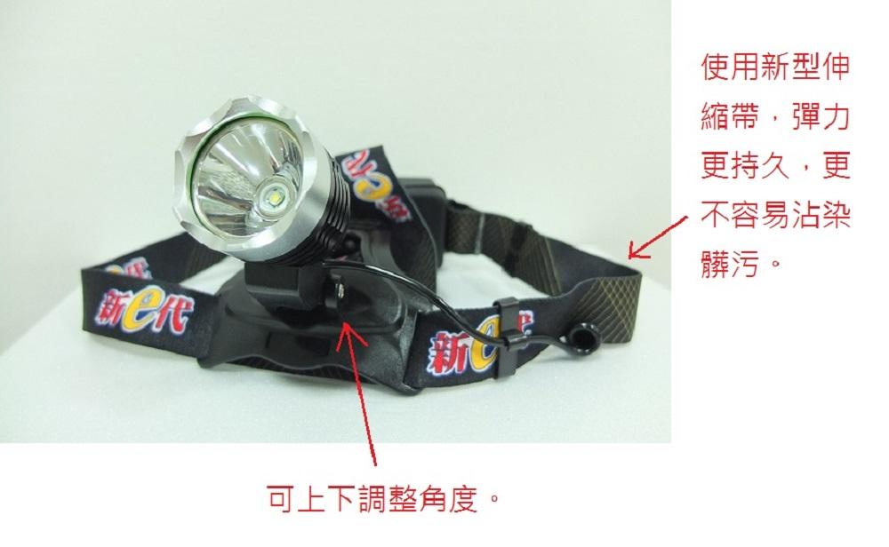 proimages/LED燈具/NEW-T681/T681-1.jpg
