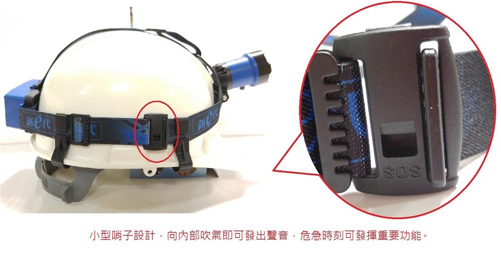proimages/LED燈具/NEW-T886/哨子1.jpg