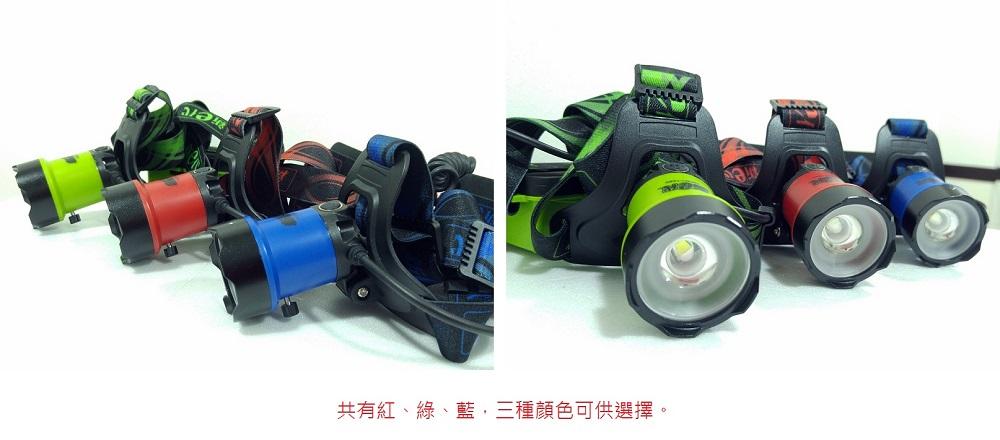 proimages/LED燈具/NEW-T886/20170220_230920-1.jpg