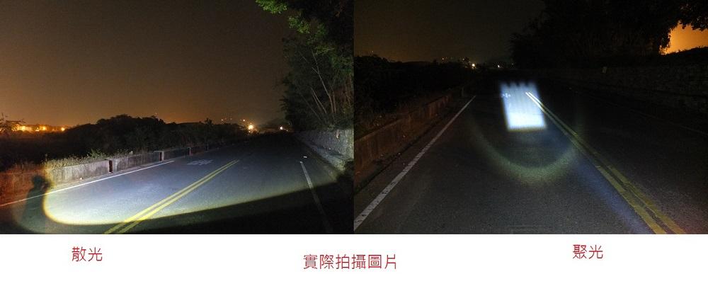 proimages/LED燈具/NEW-T886/DSCF5735-1.jpg