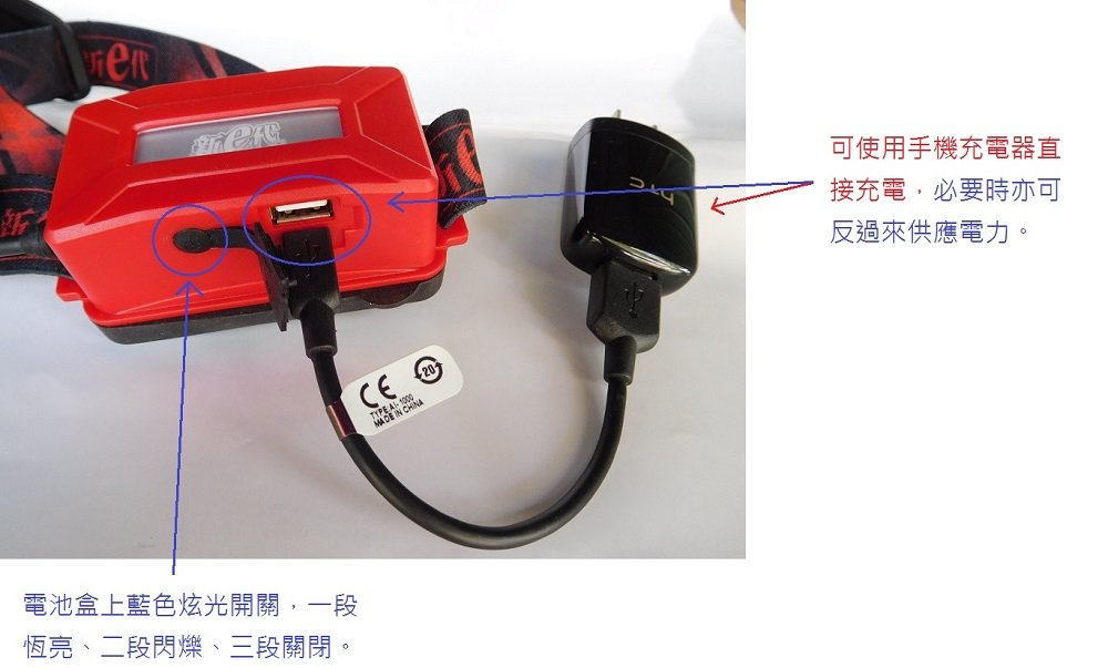 proimages/LED燈具/NEW-T886/T886-6.JPG