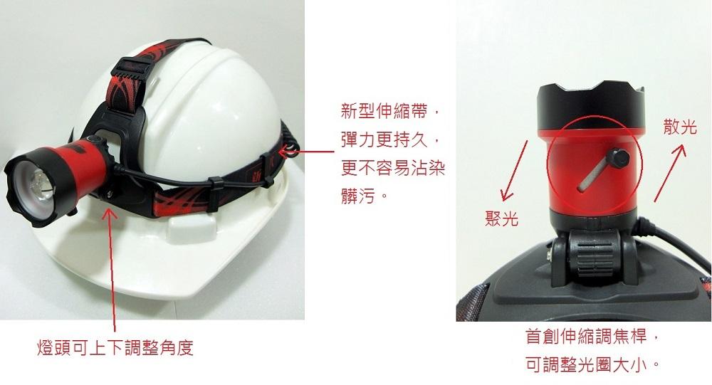 proimages/LED燈具/NEW-T886/T886-71.jpg