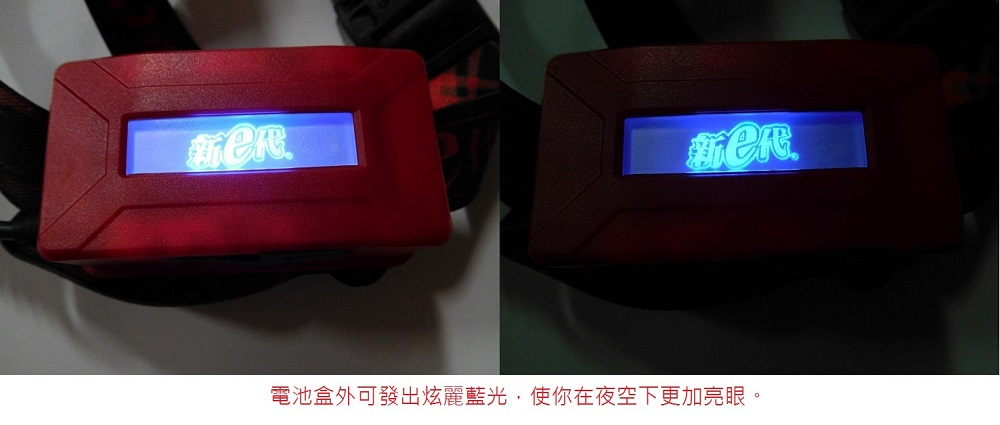 proimages/LED燈具/NEW-T886/T886-8.jpg