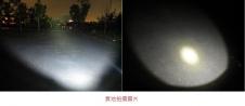 10瓦 充電4段式 T6白光+R2黃光 LED 頭燈 NEW-T684