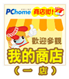 proimages/pchome.jpg