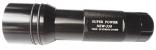 5瓦 超強光單段式LED手電筒 職場最佳選擇 NEW-338